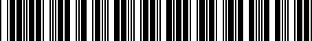 Barcode for PT90748166