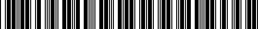 Barcode for PU06048116P1